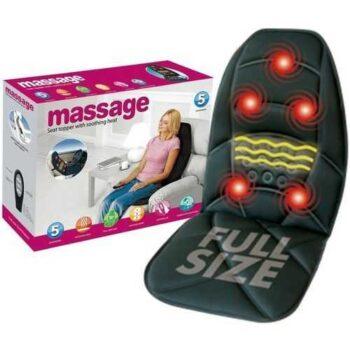 Seat Chair Massager - Black